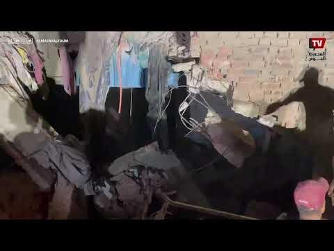 المشاهد الأولى للعقار المنهار بسبب حادث قطار حلوان