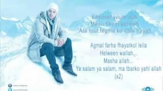 Maher Zain Masha Allah   YouTube