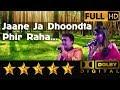 Jaane Ja Dhoondta Phir Raha | Jawani Diwani 1972 Song by Rajesh Iyer & Sheefa Ansari Live Music Show