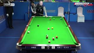 Li Xiaochen VS Justin Campbell (AUS) - 2019 World Chinese Pool Masters Linyi Station