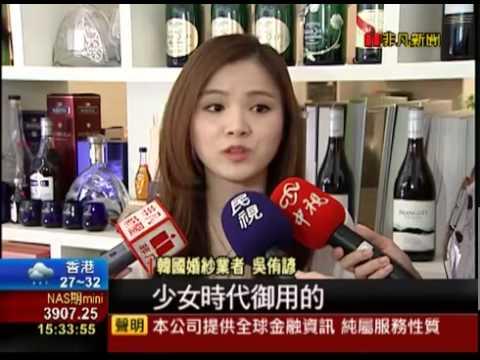 非凡新聞 裴帥攝影師+少時化妝師 韓婚紗搶客! 20140714