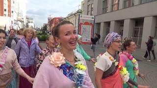 Харинама в Екатеринбурге на Баларама Пурниму 26.08.2018. Нитай Мангала дас