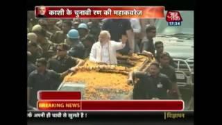 Clash Between SP-Congress And BJP Workers During The Roadshow In Varanasi