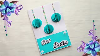 How to make Special Birthday Card for BROTHER | Beautiful Handmade Birthday card | Gift Idea.