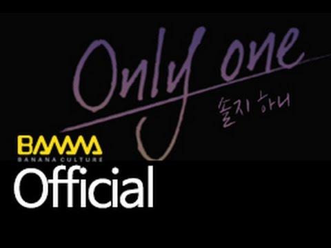 Sol Ji, Ha Ni - Only One