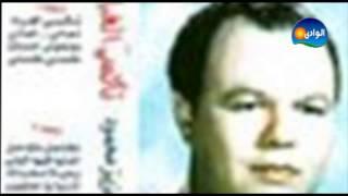 تحميل اغاني عبدالعزيز محمود - تعالي تعالي / Abdulaziz Mahmoud - T3ALA T3ALA MP3