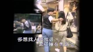 Dui Ni Ai Ai Ai Bu Wan. ZCHS Chinese 6