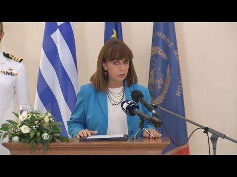 Δήλωση της Προέδρου της Δημοκρατίας Κατ. Σακελλαροπούλου για τον σεισμό