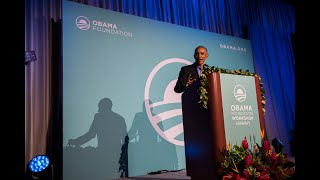 President Obama Announces the Leaders: Asia-Pacific Program