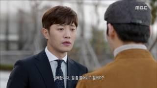 [Night Light] 불야성 Ep.03 Uee's First Meeting With Jin Goo 20161128