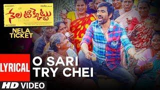O Sari Try Chei