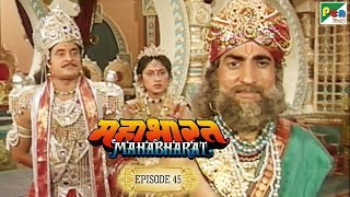 पांडवो को चौसर का निमंत्रण | Mahabharat Stories | B. R. Chopra | EP – 45 - Download this Video in MP3, M4A, WEBM, MP4, 3GP