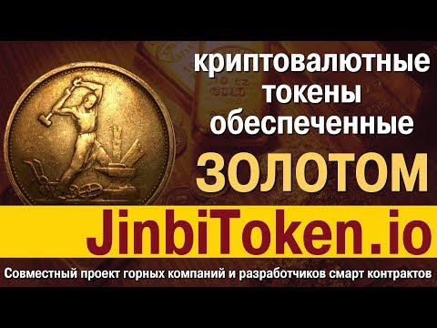 Покупка валюты через брокерский счет