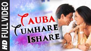 Tauba Tumhare Full HD Song | Chalte Chalte | Shah Rukh