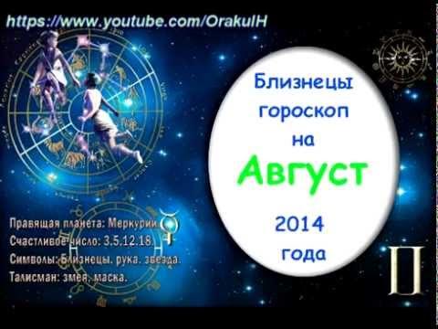 Обезьяна в 2014 году гороскоп