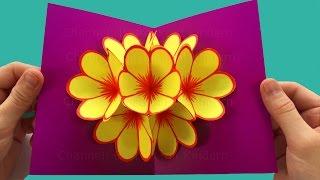 Basteln: Pop-Up Karten basteln mit Papier - DIY Geschenke: Bastelideen Muttertag