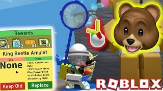 KING BEETLE AMULET + BEAT TUNNEL BEAR!!   ROBLOX Bee Swarm Simulator