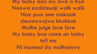 Mighty Mouth-Tok Tok Lyrics