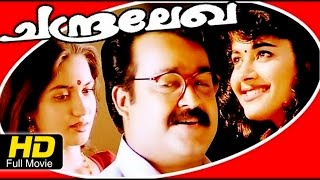 Chandralekha Malayalam Full Movie  Mohanlal & Pooja Bathra  Comedy  Latest Upload 2016