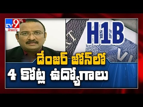Corona effect : H-1B visa holders may lose jobs in USA - TV9