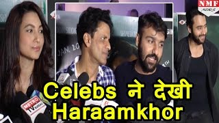 Anurag Kashyap ने Host की Haraamkhor की Screeningपहुंचे Celebs