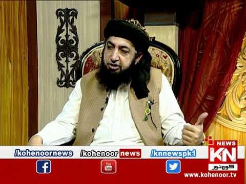 Istakhara 16 May 2020 | Kohenoor News Pakistan