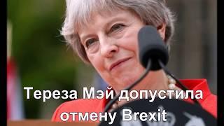 Главные новости Украины и мира за 15 июля