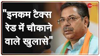 Congress ने Independent MLAs को अनैतिक दबाव से साथ जोड़ा: Satish Poonia, Rajasthan BJP President