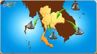 สื่อการเรียนการสอน ภาษาต่างประเทศในภาษาไทย ป.3 ภาษาไทย