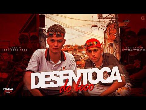 MC AQUINO CP E MC HENRIQUE ZS - DESENTOCA DO BECO🚀🔥 [favelafavelando]
