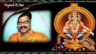 Harivarasanam Ketturangum Muthe...! Ayyappa Devotional Song. (Prajeesh)