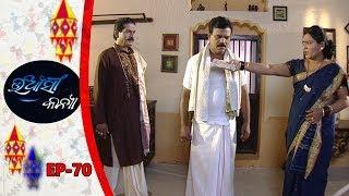 Uansi Kanya | Full Ep 70 | Odia Serial -Tarang Relives