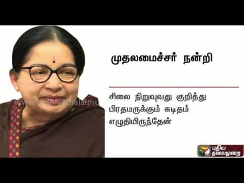Thiruvalluvar-statue-issue-Jayalalithaa-thanks-Uttarakhand-CM