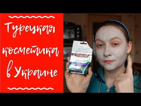 Двухступенчатая АНТИВОЗРАСТНАЯ маска от FLOSLEK / UNICE (ЮНАЙС)