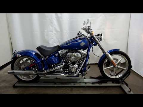 2009 Harley-Davidson Softail® Rocker™ C in Eden Prairie, Minnesota - Video 1