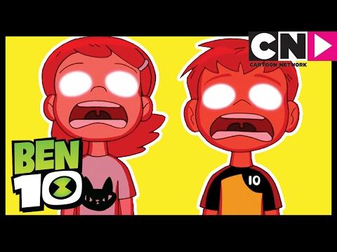 Ben 10 | Ben and Gwen's Body Switch! | Cartoon Network