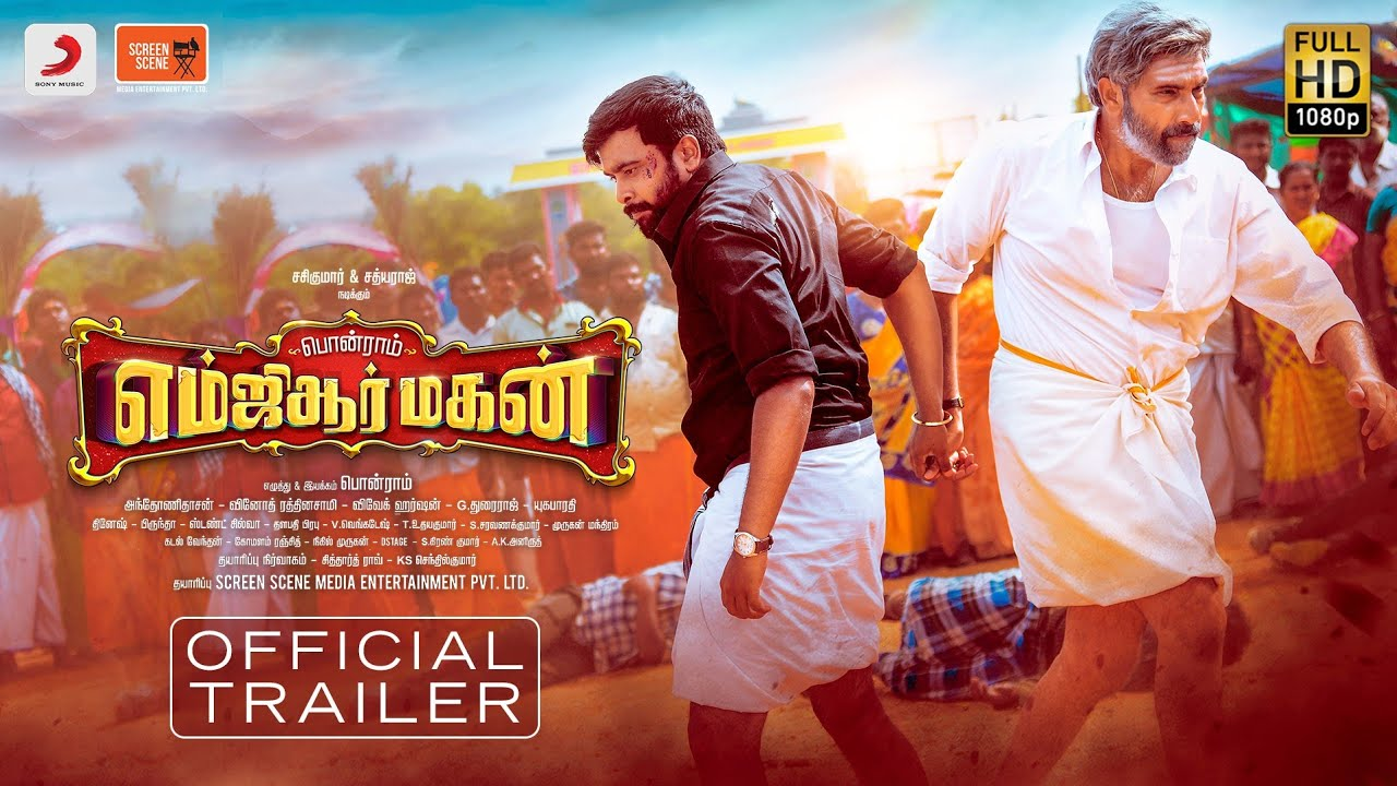 MGR Magan Tamil Movie Official Trailer