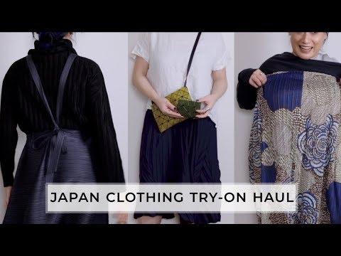 Japan Clothing Haul: Issey Miyake, Pleats Pleats, Bao Bao!