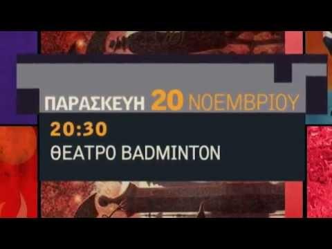 Tango in Badminton [Trailer]