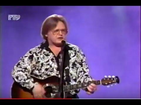 Юрий Антонов - Давай не будем спешить. 1996