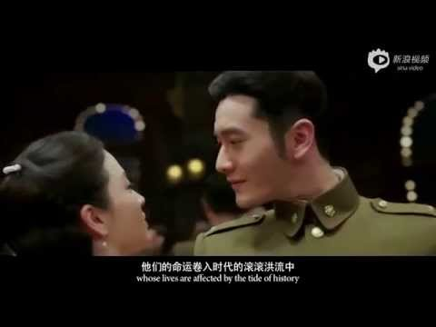 The crossing 2014                 trailer w  huang xiaoming and zhang ziyi