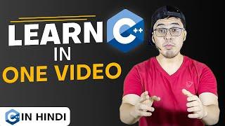 C++ Tutorial For Beginners: Learn C Plus Plus In Hindi