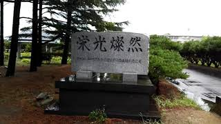 秋田県立金足農業高校。2018年8月24日。