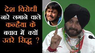Navjot Singh Sidhu ने मोदी पर लगाया बड़ा आरोप, अमित शाह का जमकर उड़ाया मजाक