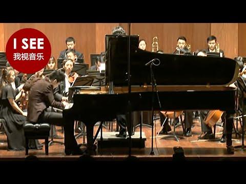 钢琴协奏曲《梁祝》薛颖佳演奏 / Piano Concerto