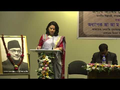 Netaji Birth anniversary Program