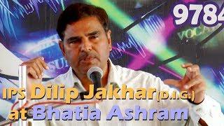 IPS Mr Dilip Jakhar (D.I.G.) at Bhatia Ashram, Suratgarh | Motivational Video
