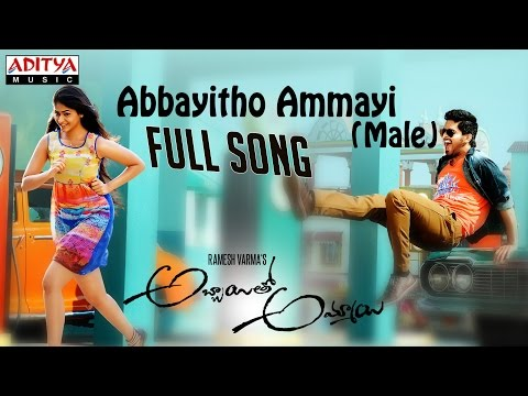 Abbayitho Ammayi (Male Version)