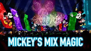 NEW Mickey's Mix Magic 2019 PREMIERE At Disneyland! FULL FIREWORKS SHOW!