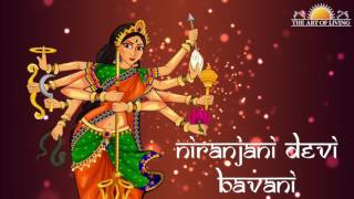 Niranjani Devi Bhavani Devi Bhajan Song with Peaceful Music